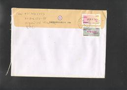 Taiwan R- Cover, Lettre. Letters, Brief - 1945-... République De Chine