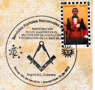 193- FRANC-MAÇONNERIE (MASONIC) : Colombie : FDC Et Timbre Isolé ** - Freemasonry