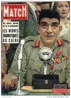 PARIS-MATCH N°258 - 6  Mars 1954 CAIRE - SPITFIRE - ARABIE SAOUDITE - LUCHON - ATTENTAT PORTORICAIN - GALA DE L'UNION - Testi Generali