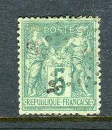 Superbe N° 75 Cachet Etoile Muette - 1876-1898 Sage (Type II)