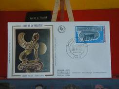 Coté 11,25€ > Art Philatélie (Arphila) > 6.6.1975 > 75 Paris > FDC 1er Jour - FDC