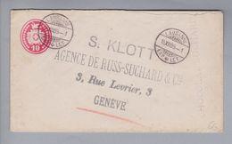Motiv Schokolade 10 Rp. Tüblibrief 1885-12-15 Mit Aufdruck Chocolat Suchard - Alimentation
