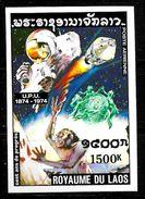 LAOS  PA 121  * *  NON DENTELE Upu Espace Vaisseau Spatial Astronaute Homme Prehistorique - Asia