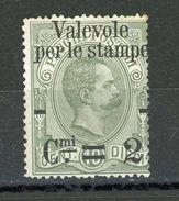 ITALIE : SOUVERAIN N° Yvert 46 (*) - Mint/hinged