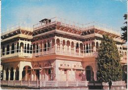 INDIA JAIPUR MUBARAK MAHAL CITY PALACE 1980 - Serbia