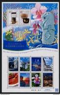 Japan (2015) - MS -   /  Singapore Joint Issue - Gezamelijke Uitgaven