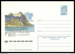 13292 RUSSIA 1979 ENTIER COVER Mint BELGOROD-DNESTROVSKY Odessa Region Ukraine FORTRESS FORTRESSE ARCHITECTURE USSR 41 - 1970-79