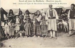 -ref  V781- Grece -greece - Scenes Et Types De Macedoine - Famille De Paysans  - Carte Bon Etat  - - Macedonia