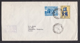 Somalia: Airmail Cover To USA, 1963, 2 Stamps, Female Police Officers, Flag, Exhibition, Rare Real Use (minor Creases) - Somalië (1960-...)
