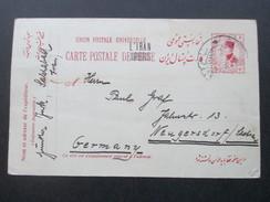 Ganzsache Persien / Iran 1936 Ganzsache Mit Überdruck. Nach Neugersdorf. Anfrage Nach Briefmarken! - Iran