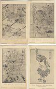 British Museum.  Japanese Pics. 4 Cards.  S-4008 - Museum