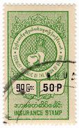 (I.B) Burma Revenue : Insurance 50p - Burma (...-1947)