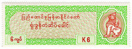 (I.B) Burma Revenue : Court Fee 6K - Burma (...-1947)