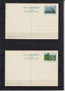 """CHINE  2 Entiers 0.70    """" Green Lotus Peak Et  Rain In Early Spring """"   1984    Sans Ecriture - 1949 - ... République Populaire"""