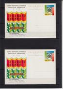 """CHINE  2 Entiers  4. """" Philatelic  Exhibition """"   1987  Sans Ecriture - 1949 - ... République Populaire"""
