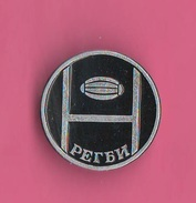Rugby Pin Squadra Russia - Rugby