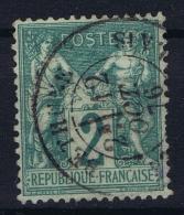 France: Yv Nr 62 I Obl./Gestempelt/used  1876 Signed/ Signé/signiert - 1876-1878 Sage (Type I)