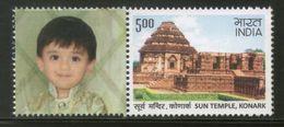 India 2016 Sun Temple Konark Historical Heritage Architecture Hindu  My Stamp MNH # M40 - Hinduism