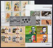 E0170 MACAU 2011, Small Lot Of 22 Stamps,   MNH - 1999-... Chinese Admnistrative Region