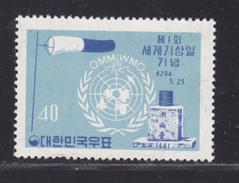 COREE DU SUD N°  250 ** MNH Neuf Sans Charnière, TB  (D2052) - Corée Du Sud