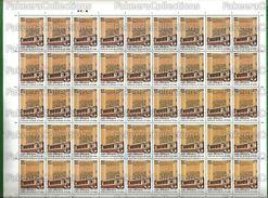 INDIA 2016 Inde Indien - NATIONAL ARCHIVES - Full Stamps Sheet MNH ** - Devnagri Language - As Scan - Languages