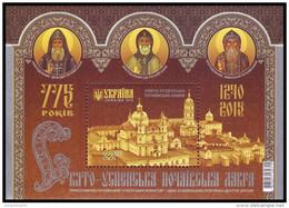 UKRAINE 2015. 775 YEARS OF POCHAYIV LAVRA, USPENSKY ORTHODOX MONASTERY. Mi-Nr. 1502 Block 131. MNH (**) - Ukraine
