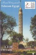 TARJETA TELEFONICA DE EGIPTO (CHIP) (441) - Egipto