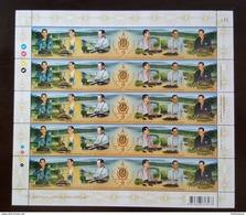 Thailand Stamp FS 2017 70th Ann HM King Bhumibol Accession To The Throne - Thaïlande