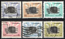 ARABIA SAUDITA - 1982 - Holy Ka'ba - FORMATO PICCOLO - USATI - Arabia Saudita