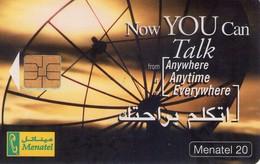 TARJETA TELEFONICA DE EGIPTO (CHIP) (486) - Egipto