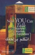 TARJETA TELEFONICA DE EGIPTO (CHIP) (487) - Egipto