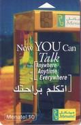 TARJETA TELEFONICA DE EGIPTO (CHIP) (488) - Egipto
