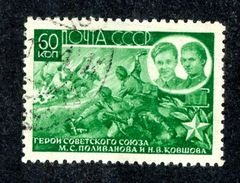 26759 Russia 1944 Michel 930 (o) Offers Welcome. - 1923-1991 UdSSR