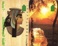 LOTE DE 2 TARJETAS TELEFONICAS DE EGIPTO (TAMURA) (520) - Egipto