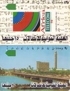 LOTE DE 2 TARJETAS TELEFONICAS DE EGIPTO (TAMURA) (517) - Egipto