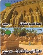 LOTE DE 2 TARJETAS TELEFONICAS DIFERENTES DE EGIPTO (TAMURA) (519) - Egipto