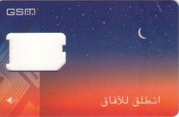 TARJETA TELEFONICA DE EGIPTO (GSM - SIM) (408) - Egipto