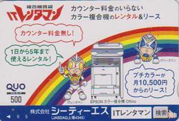 Carte Prépayée Japon - MANGA - ULTRAMAN -  Japan Prepaid Movie Card - ANIME QUO Karte - 9598 - BD