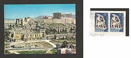 GREECE ATHENS ACROPOLIS HISTORY ARCHEOLOGY POSTCARD STAMPS EUROPA CEPT 1974 Z1 - Postcards