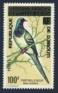Djibouti 452,MNH.Michel 188. Bird Oena Capensis,overprinted,1977. - Birds