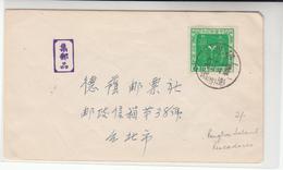 China / Taiwan / Postmarks - China