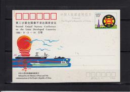 """CHINE   Entier  15 .  Annee 1990  Sans Ecriture  """"  Second United Nations Conference..."""" - 1949 - ... République Populaire"""