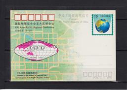 """CHINE   Entier  15 .  Annee 1990  Sans Ecriture  """"  Asia Pacific Regional Conference..."""" - 1949 - ... République Populaire"""