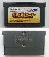 Game Boy Advance Japanese : Toukon Heat AGB-A59J-JPN - Nintendo Game Boy