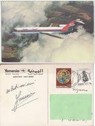 Yemenia : Yemen Airways - Boeing 727-200 - 1946-....: Moderne