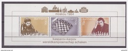 Surinam / Suriname 1984 Schaken Chess Schach Echecs Kasparov Karpev S/S MNH - Schaken