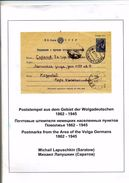 Russia USSR Catalog Of Volga German Postmarks 32 Pages - 1857-1916 Empire