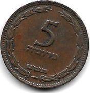 Israel 5 Pruta 1949 No Pearl Km10 Vf+ - Israel