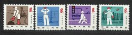 Chine China  1981 Yvert 2429/2432  ** Mois De La Securité Nationale -  National Safety Month Ref J.65 - 1949 - ... People's Republic