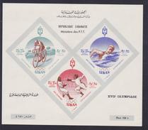 LIBAN BLOC N°   12 ** MNH Neuf Sans Charnière, Sports, TB  (D2086) - Liban